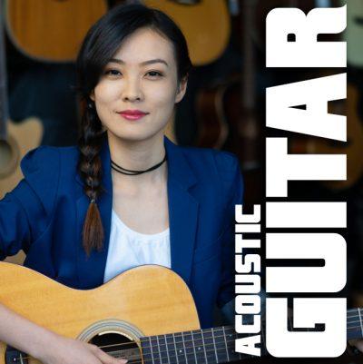 简易吉他班 Quick Way To Play Acoustic Guitar